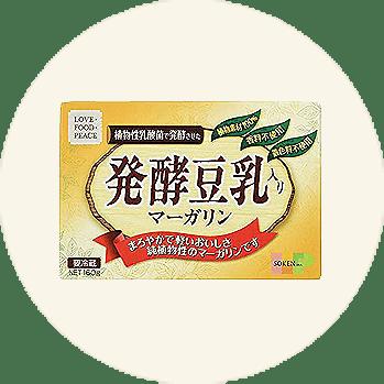 発行豆乳マーガリン